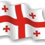 Gruusia lipp